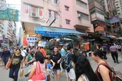 街道视图在香港铜锣湾 库存照片