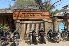 街道视图在Bagan缅甸 库存图片