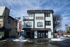 街道视图日本传统餐馆 免版税库存照片
