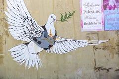 街道画巴勒斯坦 库存照片