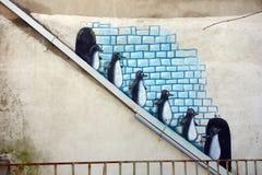 街道画在希腊 库存图片