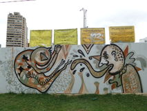 街道画在波哥大 免版税库存照片