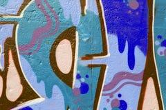 街道画墙壁特写镜头 街道画艺术品细节 库存照片
