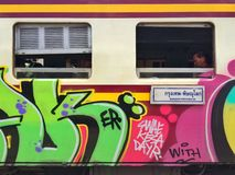 街道画火车 库存照片