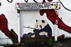 街道画熊猫 免版税库存图片