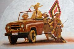 街道画艺术生动的绘画在墙壁上的 免版税库存照片
