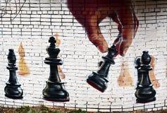 街道画,在一个老大厦的五颜六色的墙壁,一部分的城市,艺术家装饰老大厦和工厂墙壁 免版税库存照片