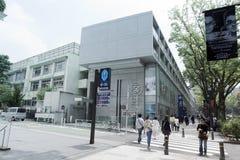 表参道之丘,日本 免版税库存图片