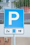 表明的标志授予卸载15的物品 库存照片