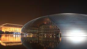 表演艺术的国家中心在中国的 免版税图库摄影