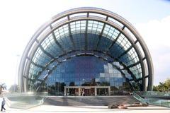 表演艺术的国立学院在西班牙港,特立尼达和多巴哥 免版税图库摄影