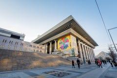 表演艺术的汉城世宗文化会馆 表演艺术的世宗文化会馆是最大的艺术和文化复合体在汉城 免版税库存图片