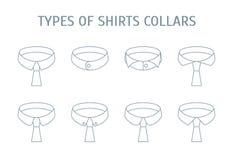 衬衣衣领不同的类型被设置的象 向量 皇族释放例证
