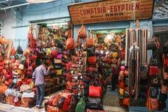 袋子商店在麦地那 免版税库存照片