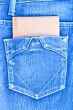 袋子斜纹布 免版税图库摄影