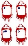 袋子血液向量 免版税库存照片