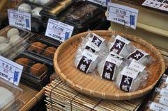 被充塞的蛋糕daifuku日本米 免版税图库摄影