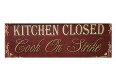 被关闭签字的厨房 图库摄影