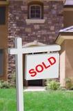 被出售的家庭例证 免版税库存图片