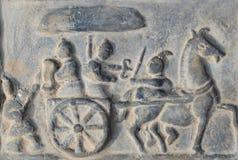 被发掘的中国砖砖 免版税库存照片