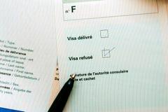 被否认的签证 库存图片