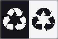 被回收的和包装的标志 货物的标志 向量例证