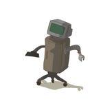 被回收的机器人 向量例证