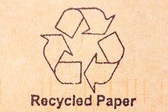 被回收的纸 免版税库存图片