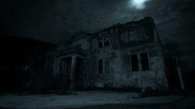 被困扰的房子