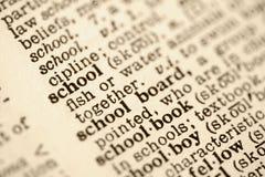被定义的学校 免版税库存照片