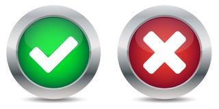 被审批的和被拒绝的按钮 免版税图库摄影