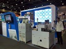 被带领的修造的机器Ecolighttech亚洲2014年 免版税库存图片