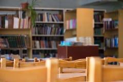 被弄脏的阅览室 库存图片