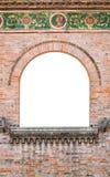 被成拱形的中世纪窗口适当作为框架 库存照片