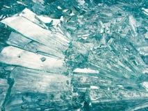 被打碎的打破的玻璃片断 免版税图库摄影