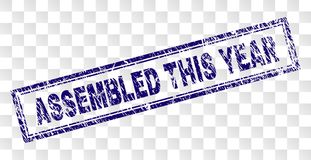 被抓的今年被装配的长方形邮票 向量例证