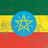 被抓的埃塞俄比亚旗子 库存例证