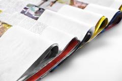 被折叠的报纸 选择聚焦 复制空间 图库摄影