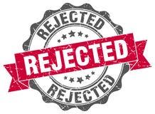 被拒绝的封印 印花税 向量例证