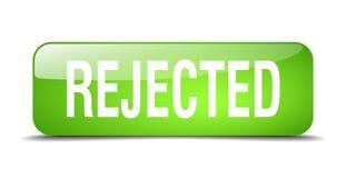 被拒绝的按钮 库存例证