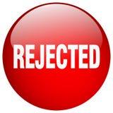 被拒绝的按钮 皇族释放例证