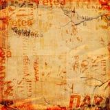 被撕毁的背景grunge老海报 免版税库存照片