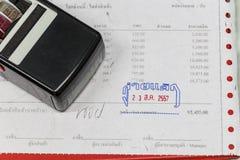 被支付的发票 免版税库存图片