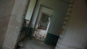 被放弃的和被毁坏的大厦,被转动的观点