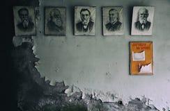 被放弃的学校在切尔诺贝利2中 库存照片