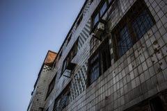 被放弃的工厂厂房在阿夫迪夫卡 库存照片