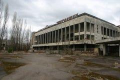 被放弃的市Pripyat,切尔诺贝利 免版税库存图片