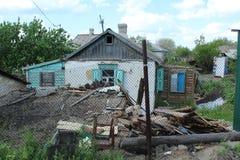 被放弃的村庄 库存照片