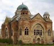 被放弃的犹太教堂 库存照片