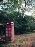 被放弃的电话亭在古城Polonnaruwa, Sr 库存照片